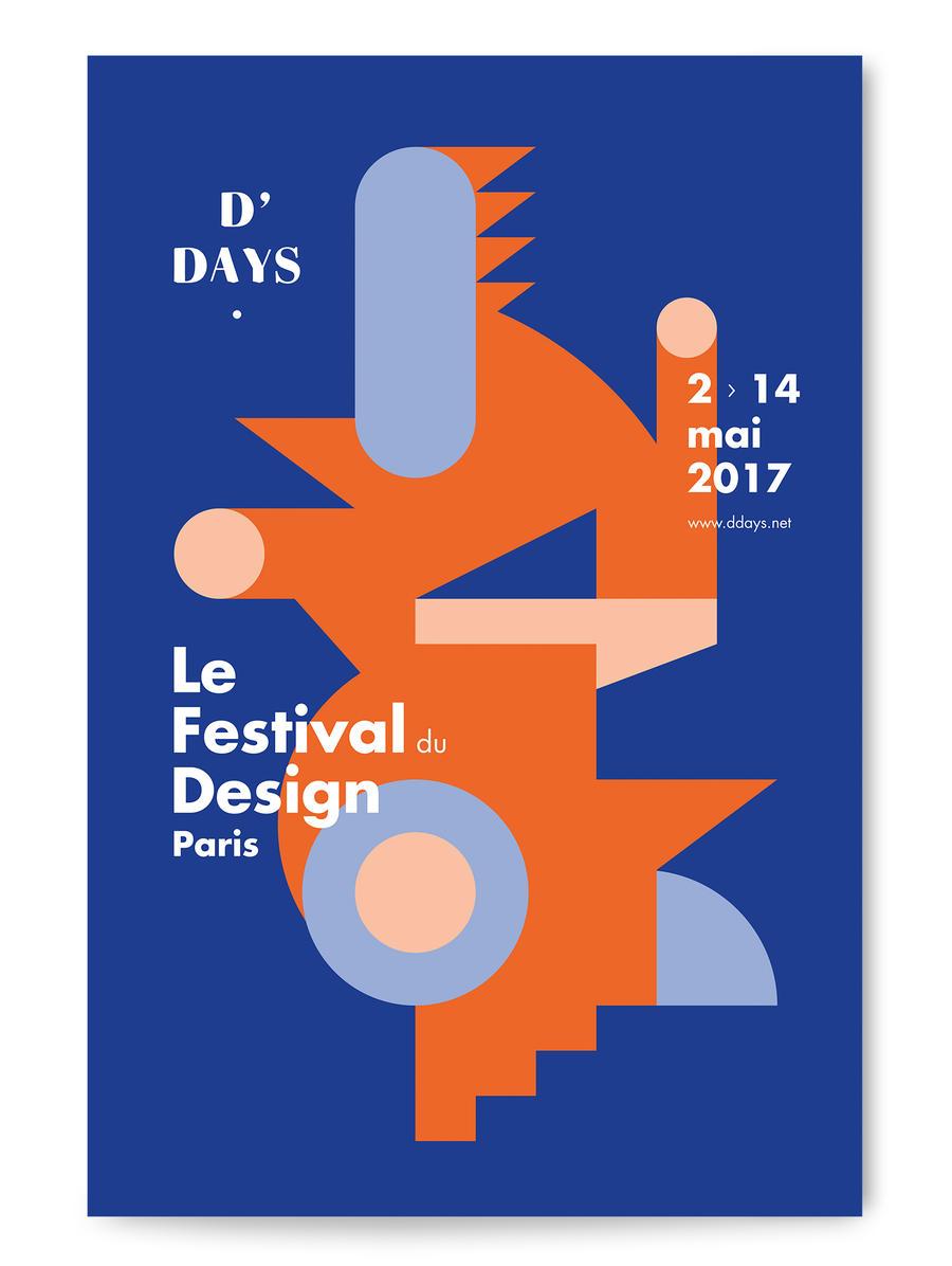 UNDOREDO DDA Festival design 2017 02 medium